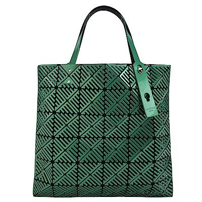 ISSEY MIYAKE三宅一生BAOBAO MOON系列6x6簍空手提包(金屬綠)