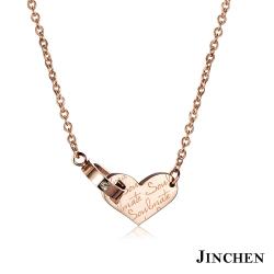 JINCHEN 白鋼愛心扣環項鍊