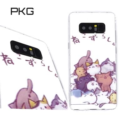 PKG SAMSUNG Note8 彩繪空壓氣囊保護殼-浮雕彩繪-流浪貓