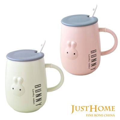 Just Home俏麗兔陶瓷附蓋附匙馬克杯400ml(2入組)