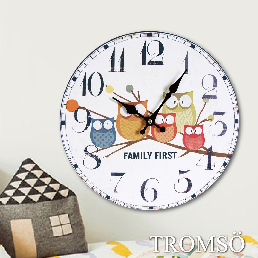 TROMSO無框畫時鐘-貓頭鷹家族(圓形)