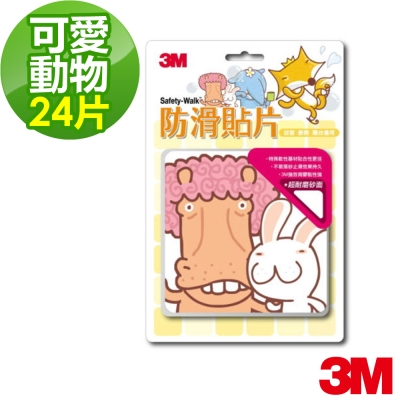 3M 浴室專用防滑貼片(可愛動物24片裝)