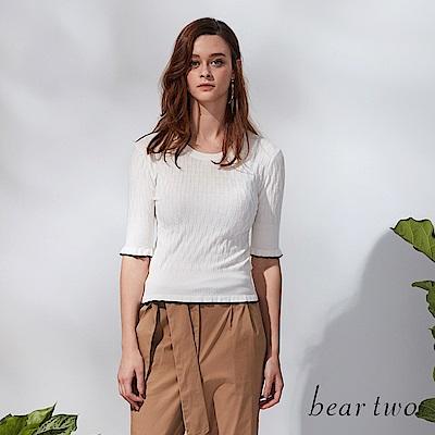 beartwo 合身圓領羅紋彈性上衣(二色)