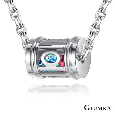 GIUMKA情侶項鍊珠寶白鋼 心戀寶盒系列HOPE單鍊