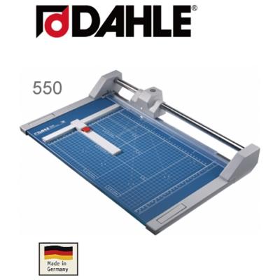 德國DAHLE 大力550 滾輪式裁紙機