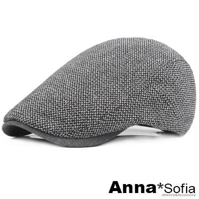 AnnaSofia 細點織紋滿版 鴨舌帽小偷帽(中灰系)