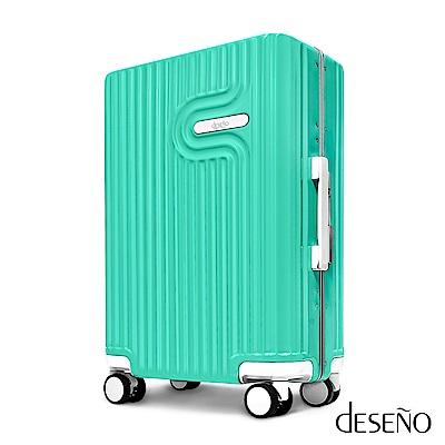 Deseno 棉花糖-20吋PC鏡面細鋁框行李箱-藍綠