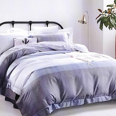 Carolan-摩卡-灰 台灣製天絲萊賽爾雙人六件式床罩組