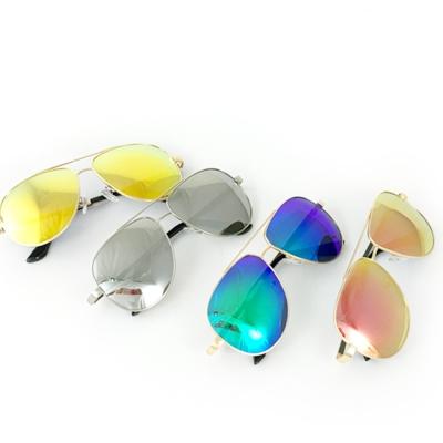 時尚雷朋電鍍偏光太陽眼鏡-2入組(款式任選)