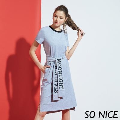SO NICE休閒運動棉質洋裝