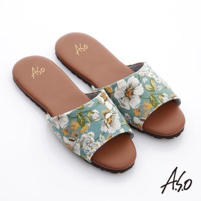 A.S.O 品味系列 日本進口彩漾花卉布料居家拖鞋 蒂芬妮綠
