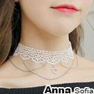 AnnaSofia 甜心層次垂鍊蕾絲 鎖骨單層頸鍊CHOKER(白系)