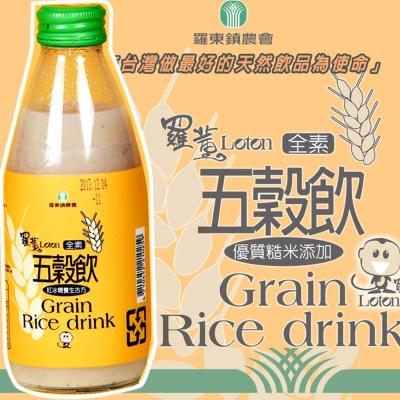 羅東農會 羅董五穀飲24瓶/箱(245ml/瓶)