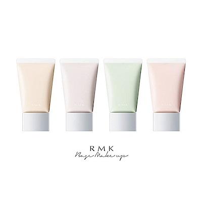RMK 透亮修色乳霜N 30g