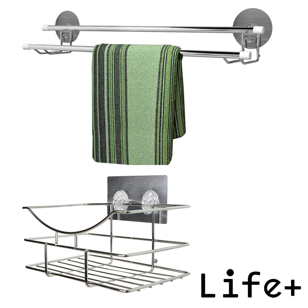 Life Plus 環保無痕魔力貼掛勾(雙桿毛巾架+瓶罐置物架)