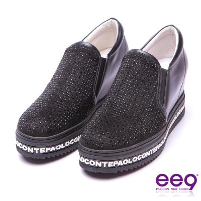 【ee 9 】閃耀星光~吸睛Style靚亮鑲鑽內增高休閒鞋*黑色