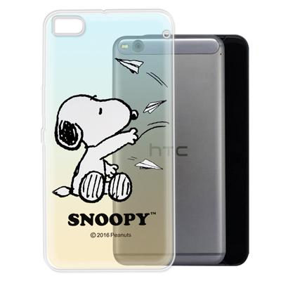 史努比 / SNOOPY 正版授權 HTC One X9 漸層彩繪軟式手機殼(紙...