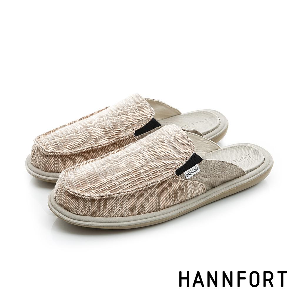 HANNFORT COZY可機洗平織布氣墊拖鞋-男-糙米白