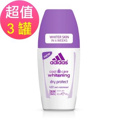 adidas愛迪達 女用制汗香體滾珠(美白清爽)x3罐(40ml/罐)