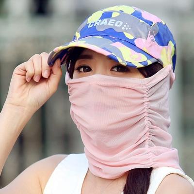 Seoul Show 男女可摺疊防水遮陽棒球帽  五彩色