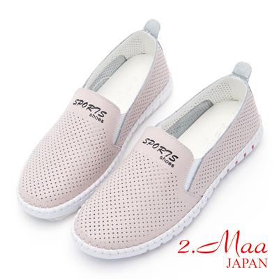 2.Maa-沖孔牛皮舒適平底休閒鞋-粉
