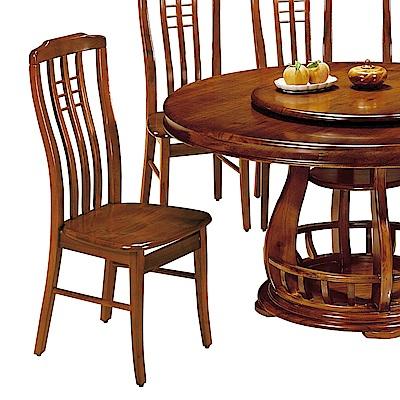 H&D 柚木色餐椅 (寬43X深46X高103cm)