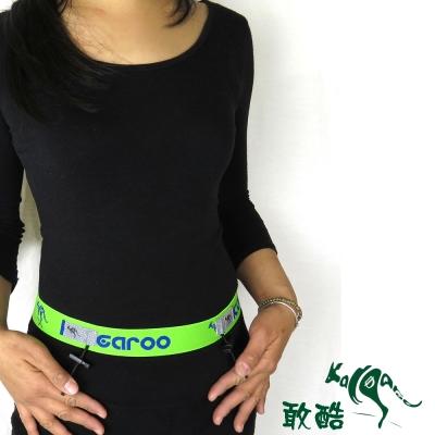 【敢酷 KANGAROO】3.3cm加寬版 運動號碼帶 (綠藍) K150324003