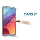 揚邑 LG G6 5.7吋 防爆防刮防眩弧邊 9H鋼化玻璃保護貼膜