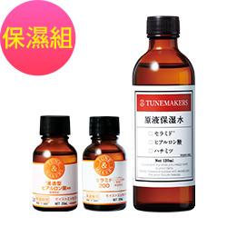 TUNEMAKERS 日本強化保濕系列3件組(保濕水+ 神經醯胺200+滲透型透明質酸)