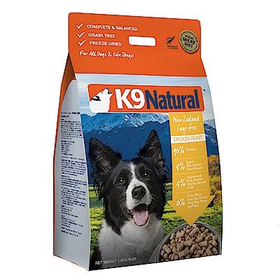 紐西蘭K9 Natural 生食餐(冷凍乾燥) 雞肉 1.8kg