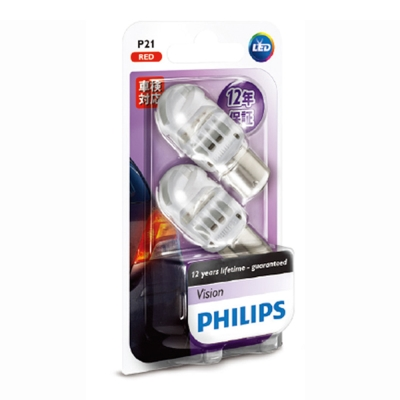 PHILIPS LED VISION P21紅光單芯LED小燈