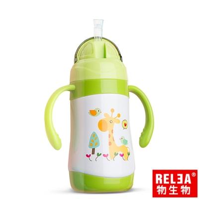 香港RELEA物生物 300ml嬰幼兒學飲兩用不鏽鋼保溫杯(青草綠)