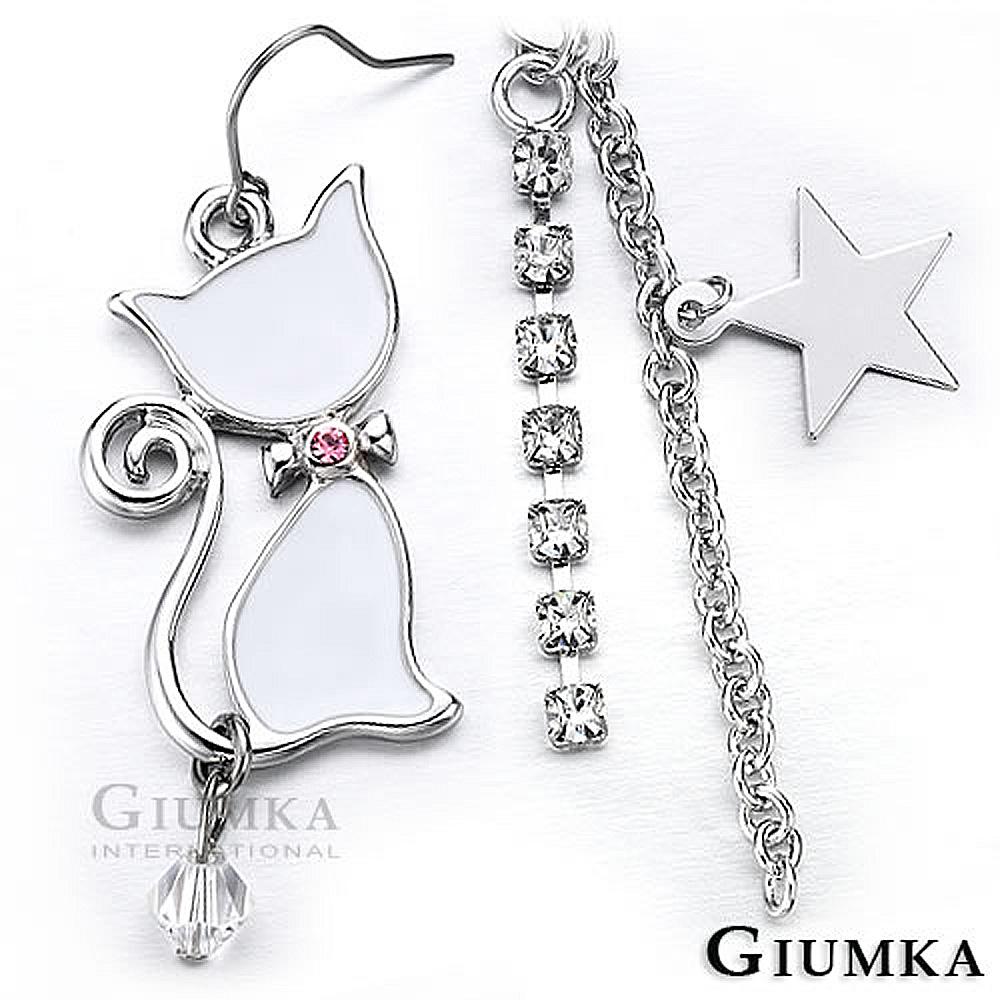 GIUMKA耳環 星空貓語耳勾耳針式耳環(白)