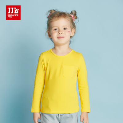 JJLKIDS 糖果色口袋素面上衣(鵝黃)