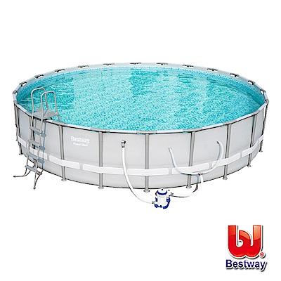 凡太奇 Bestway King size 帝王級圓形框架泳池 56392E