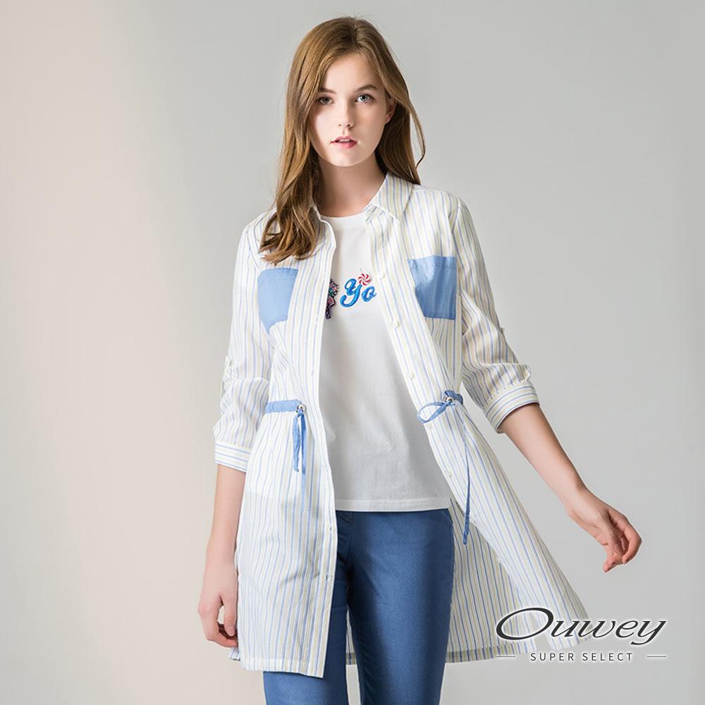 OUWEY歐薇 精緻緹織純棉條紋洋裝(水)