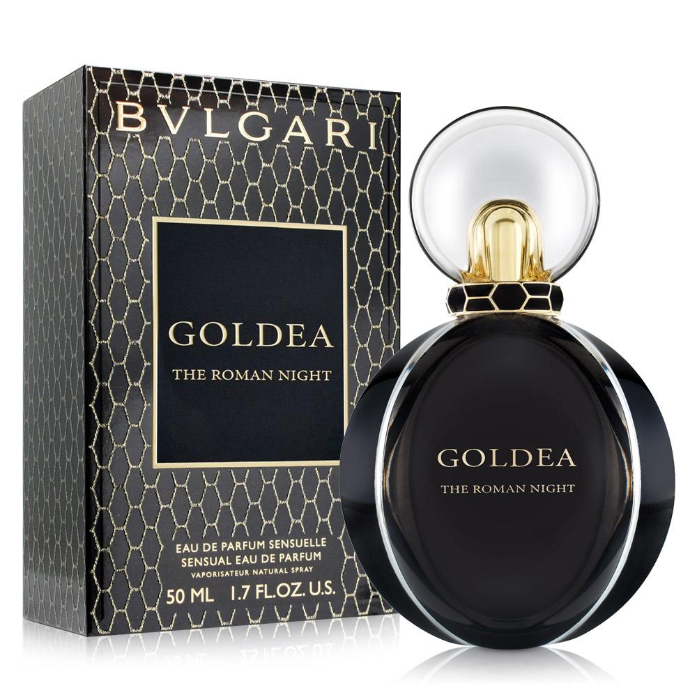 BVLGARI寶格麗 羅馬之夜女性淡香精50ML 送品牌小香