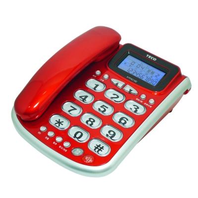 TECO東元來電顯示有線電話機 XYFXC102 (二色)