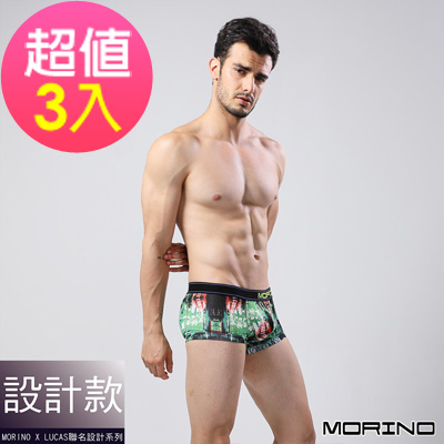 男內褲 設計師聯名-速乾涼爽時尚平口褲  綠(超值3入組)MORINOxLUCAS