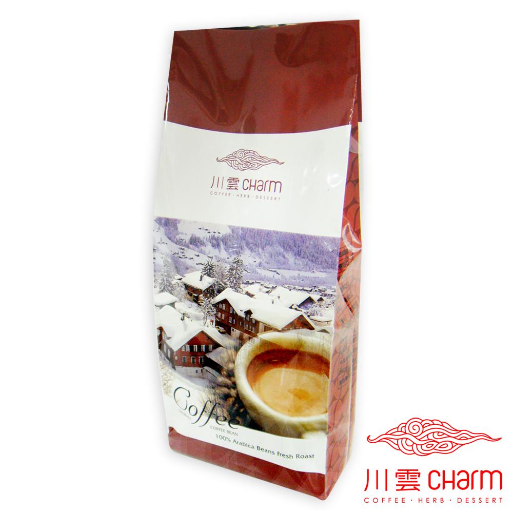 川雲 哥倫比亞 翡翠山咖啡(一磅/450g)