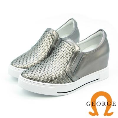 GEORGE 喬治-內增高系列 手工編織質感側鬆緊帶內增高鞋-銀灰色