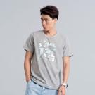 DADA SUPREME 品牌標語迷彩 T-shirt-男-極簡灰