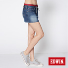 EDWIN革命性 503迦績裙 JERSEYS針織牛仔裙-女款(石洗綠)