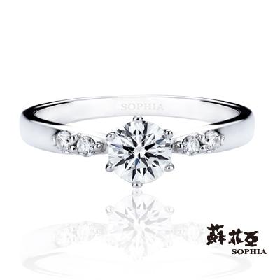 蘇菲亞SOPHIA-求婚戒-珍惜0-50克拉鑽石戒指