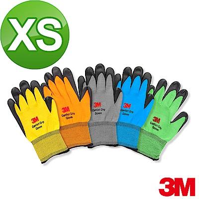 3M亮彩舒適型止滑耐磨手套-XS (顏色可選)