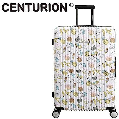 CENTURION美國百夫長29吋行李箱-漢娜貓U15