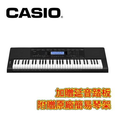 CASIO CTK-5200 61鍵高階電子琴
