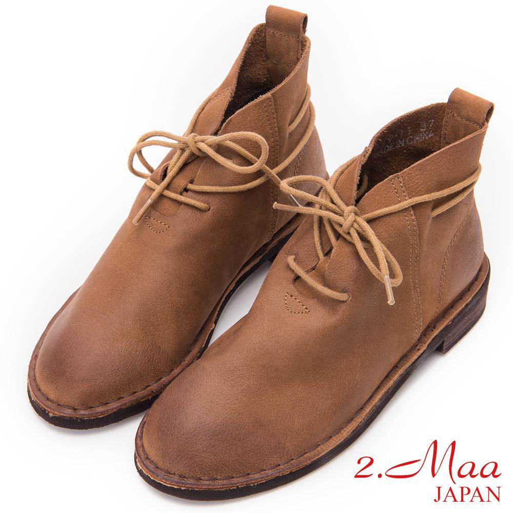 2.Maa - 復古刷色牛皮綁帶造型短靴 - 棕
