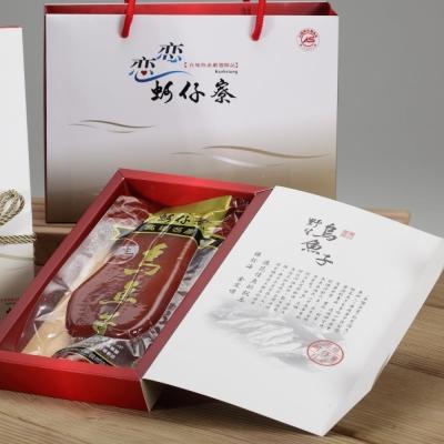 台灣野生烏魚子/一級+二級(共2片)