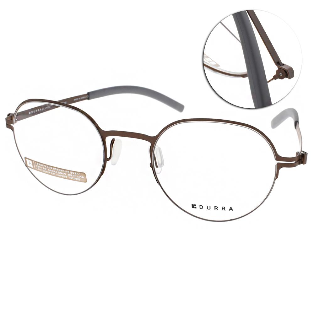 VYCOZ眼鏡 DURRA系列圓框款/棕#DR7002 BRN